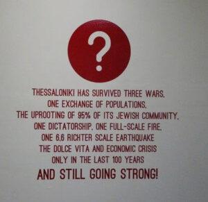 פרטים על ההיסטוריה של סלוניקי