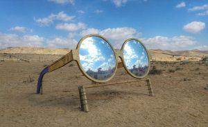 midbern-מידברן מיצב משקפיים 2