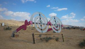 midbern-מידברן אומנות במדבר