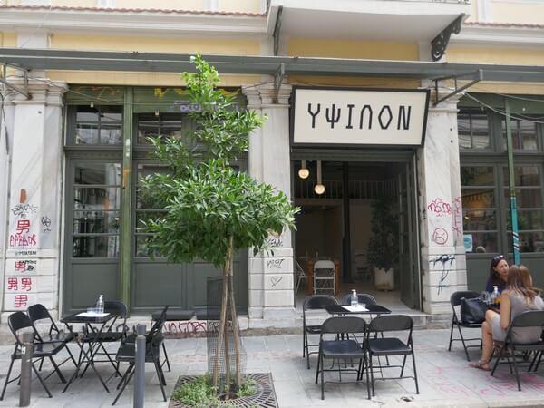 מקומות לטיול, נוודים דיגיטליים, עבודה מרחוק בבתי קפה. המלצה לבית קפה