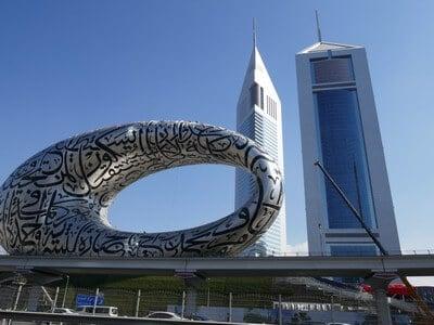 Future museum, Dubai